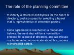 the role of the planning committee