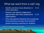 what we want from a nat l org26