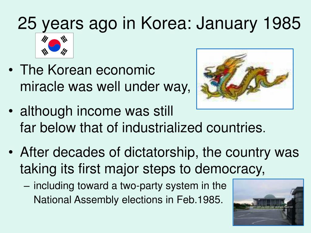 25 years ago in Korea: January 1985