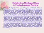 optimization of ecological class in foreign language teaching