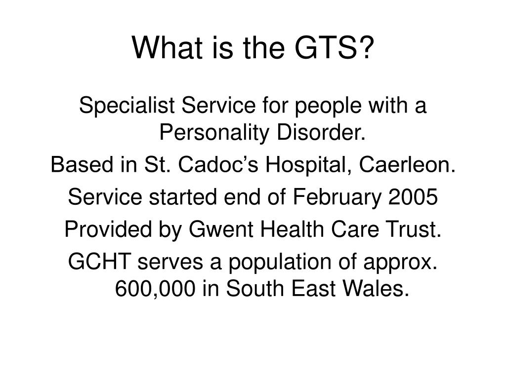 What is the GTS?