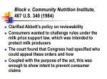 block v community nutrition institute 467 u s 340 1984