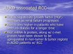 ackd associated rcc