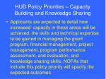 hud policy priorities capacity building and knowledge sharing18