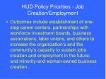 hud policy priorities job creation employment8