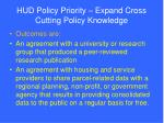 hud policy priority expand cross cutting policy knowledge24