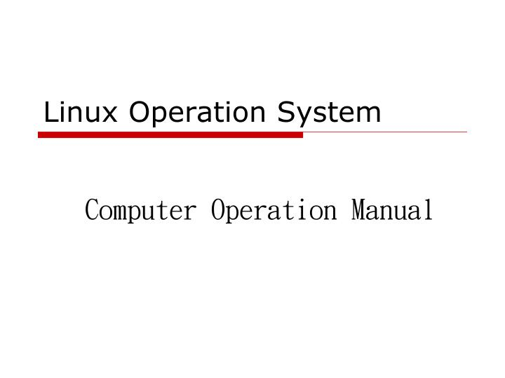 linux operation system n.