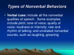 types of nonverbal behaviors