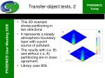 transfer object tests 2