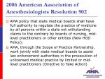 2006 american association of anesthesiologists resolution 902