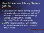 health sciences library system hsls
