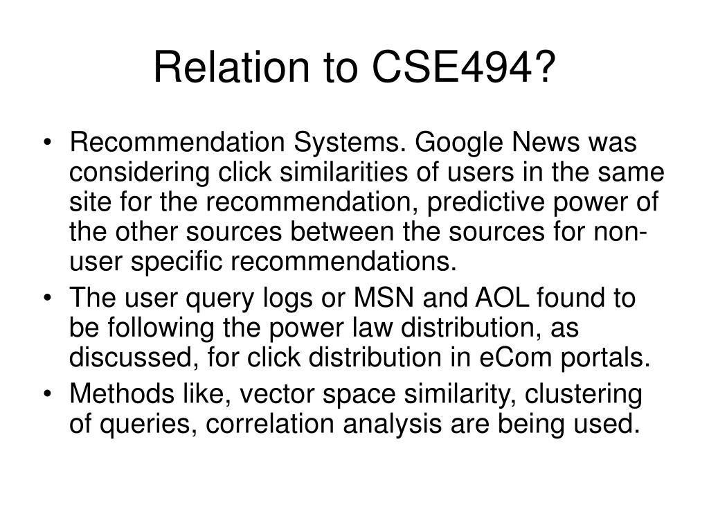 Relation to CSE494?