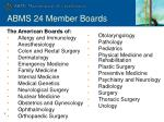 abms 24 member boards