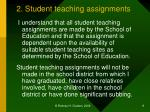2 student teaching assignments