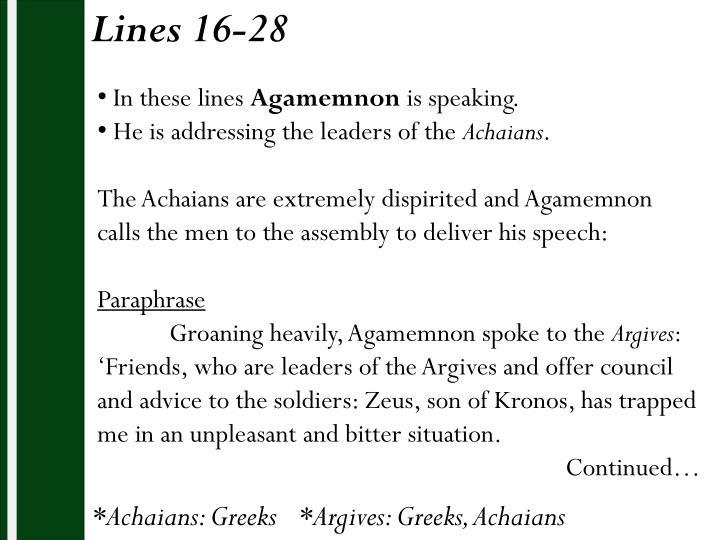 Lines 16-28