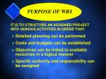 purpose of wbs