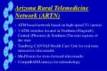 arizona rural telemedicine network artn