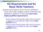 hq requirements and nj basic skills teachers