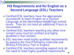 hq requirements and nj english as a second language esl teachers