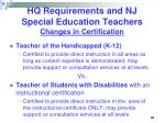 hq requirements and nj special education teachers changes in certification