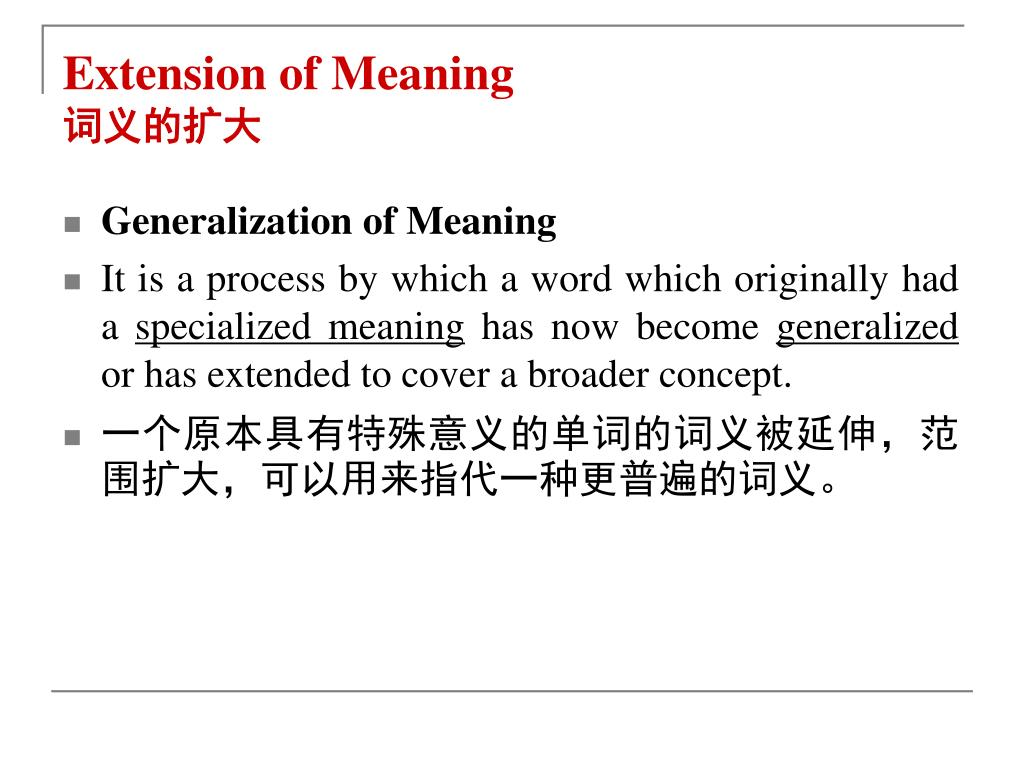 Extension of Meaning