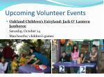 upcoming volunteer events