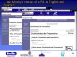 and mosby s version of a pil in english and spanish