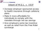 intent of m g l c 151f