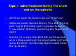 type of advertisement during the show and on the website