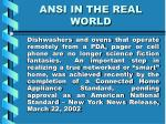 ansi in the real world18