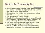 back to the personality test