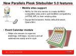 new parallels plesk sitebuilder 5 0 features