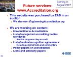future services www accreditation org
