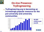 on line presence tryengineering