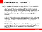overcoming initial objections 1