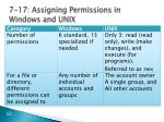 7 17 assigning permissions in windows and unix