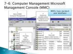 7 6 computer management microsoft management console mmc