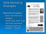 2006 marketing strategies