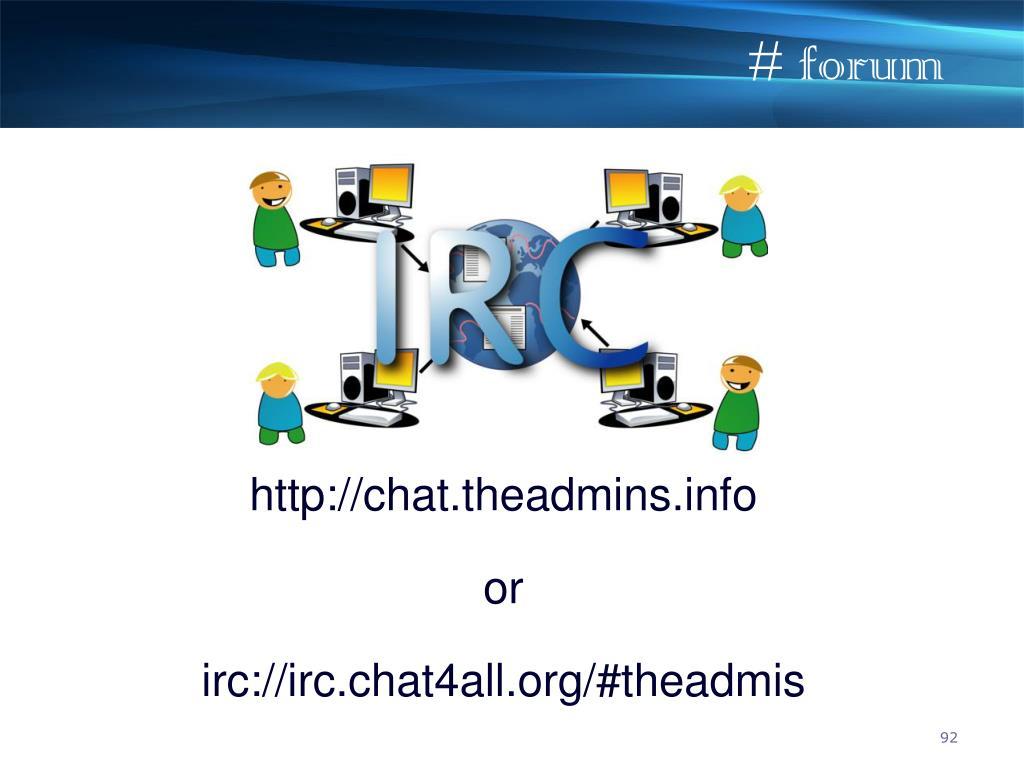 # forum
