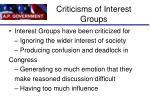 criticisms of interest groups