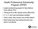 health professional scholarship program hpsp