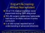 end of life training almost non existent