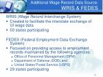 additional wage record data source wris fedes