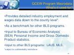 qcew program macrodata what s it used for