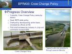 bpr 20 crew change policy
