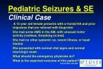 pediatric seizures se clinical case