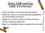 ship s ism auditing smc external