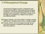 1 philosophical change