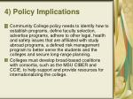 4 policy implications