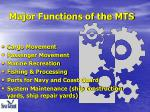 major functions of the mts